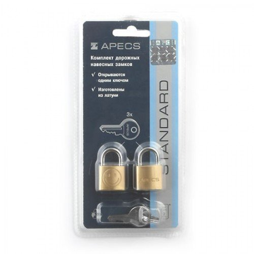 Замки навесные Apecs PDB-20-20-Blister (2Locks+3Keys)