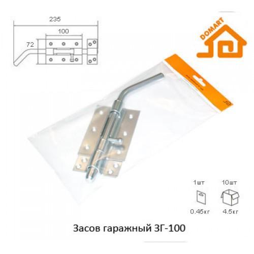 Засов гаражный Домарт ЗГ-100 (черный)