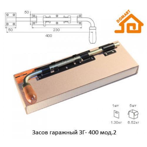 Засов гаражный Домарт ЗГ-400 мод.2 (серый металик)