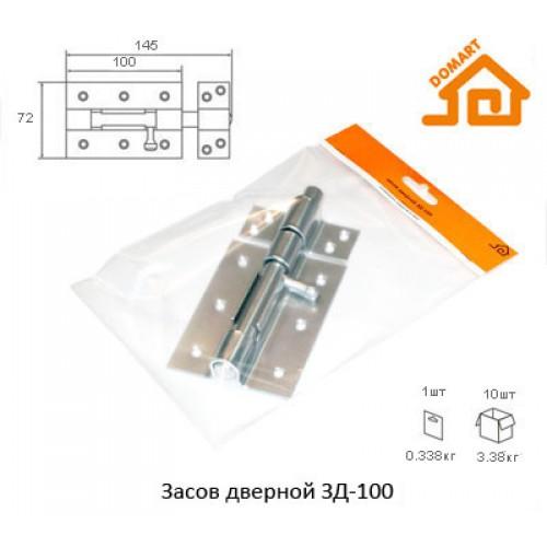 Засов дверной Домарт ЗД-100 (черный)