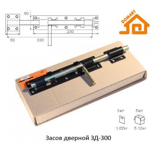 Засов дверной Домарт ЗД-300 (серый металик)