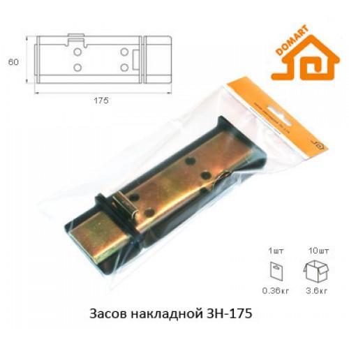 Засов накладной Домарт ЗН-175 (черный)