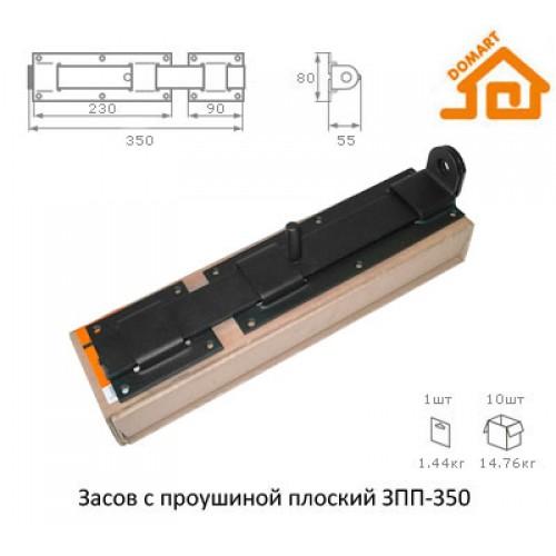Засов плоский с проушиной Домарт ЗПП-350 (черный)