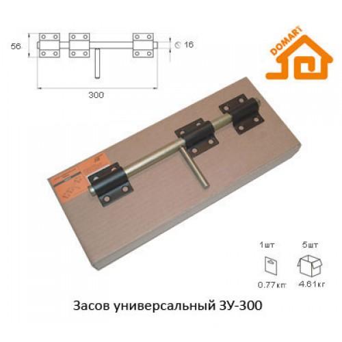 Засов универсальный Домарт ЗУ-300 (серый металик)