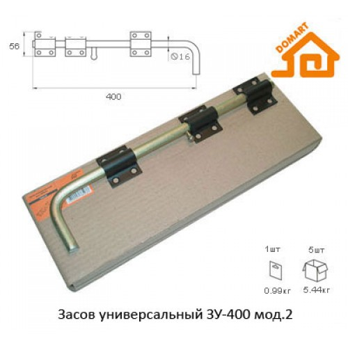 Засов универсальный Домарт ЗУ-400 мод.2 (серый металик)