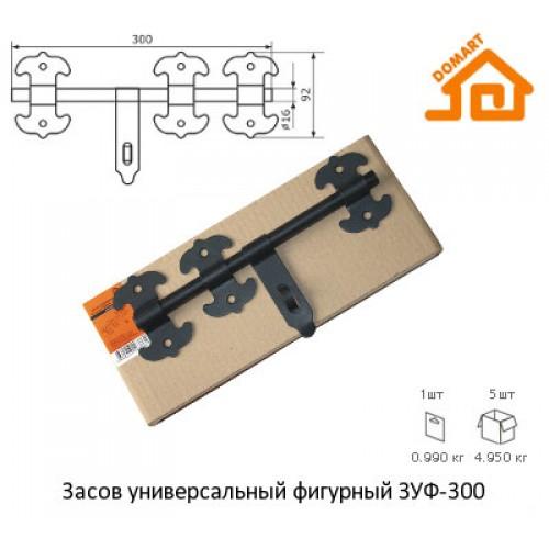 Засов универсальный фигурный Домарт ЗУФ-300 (черный)