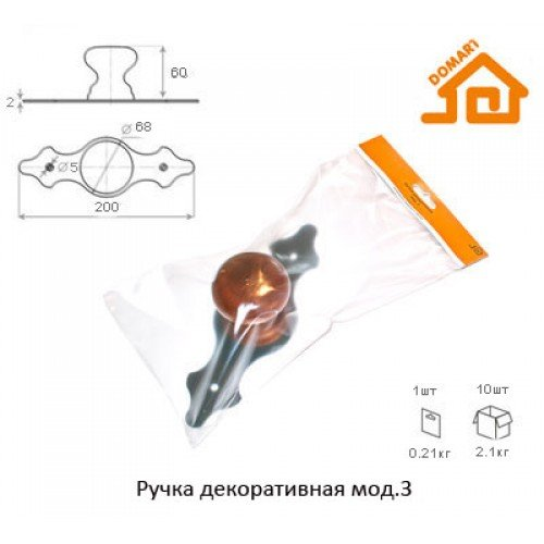 Ручка декоративная Домарт мод.3 (бронза антик)