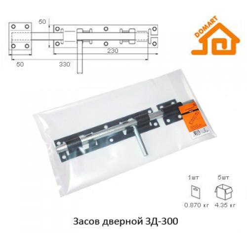 Засов дверной Домарт ЗД-300 (черный)