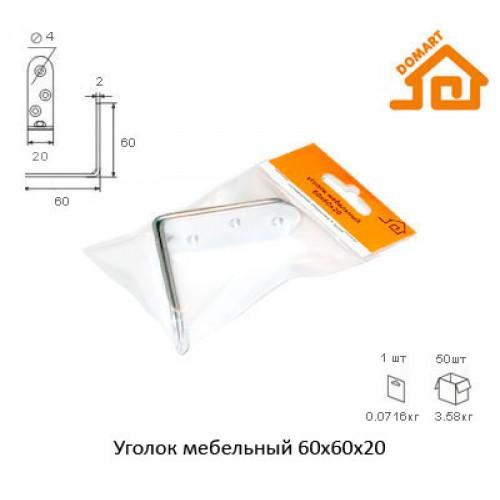 Уголок мебельный Домарт 60*60*20 (компл. 2шт) (б/п)