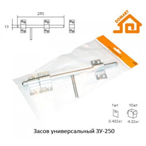 Засов универсальный Домарт ЗУ-250 (хром)