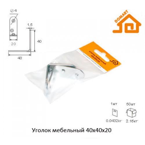Уголок мебельный Домарт 40*40*20 (компл. 2шт) (хром)