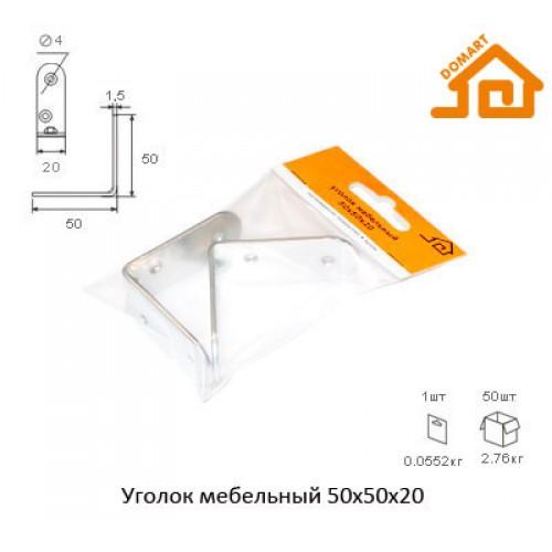 Уголок мебельный Домарт 50*50*20 (компл. 2шт) (хром)