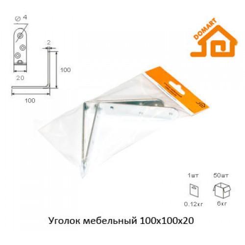 Уголок мебельный Домарт 100*100*20 (компл. 2шт) (хром)