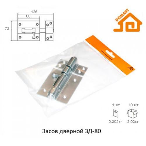 Засов дверной Домарт ЗД-80 (хром)
