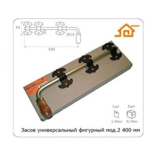 Засов универсальный фигурный Домарт ЗУФ-400 мод.2 (черный)